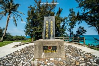 台東景點推薦-東台灣設教百年念公園