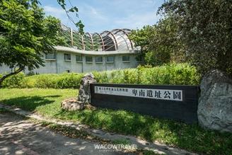 台東景點推薦-卑南文化公園